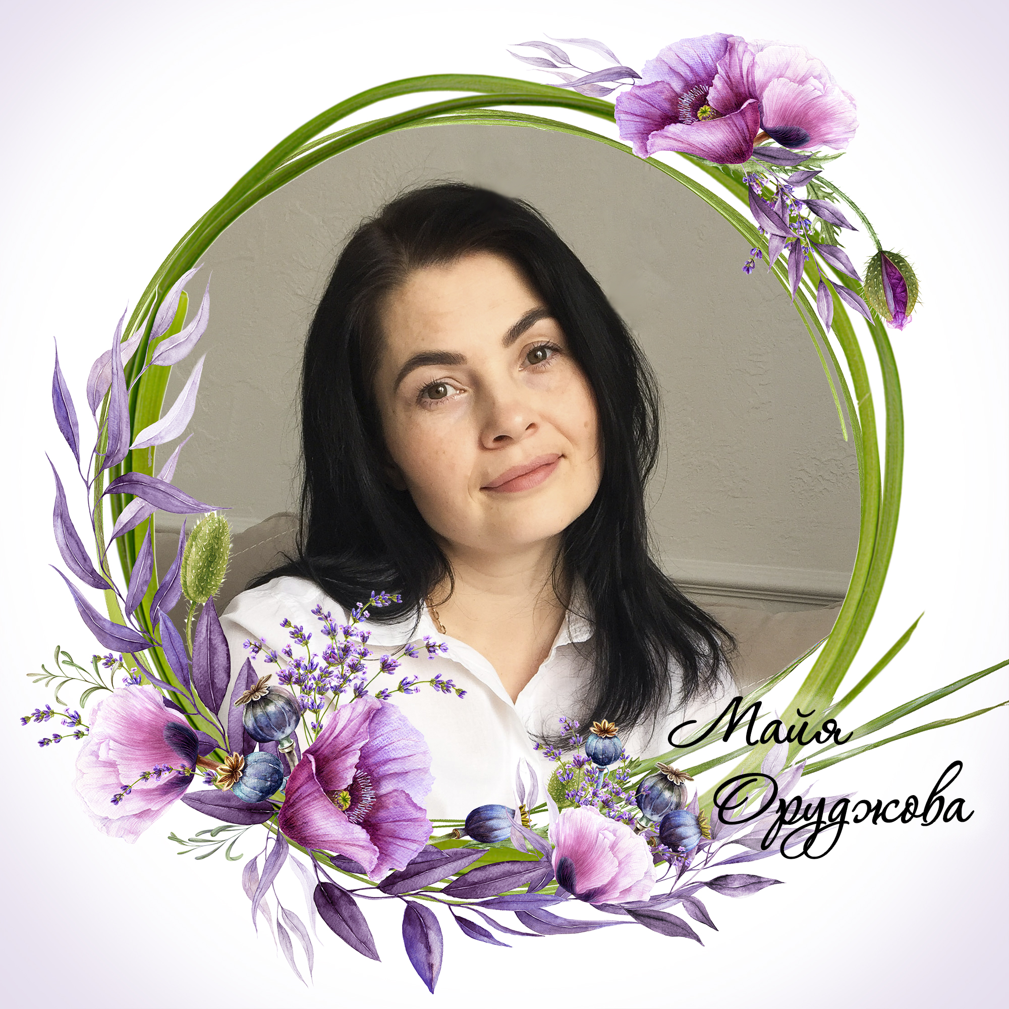 Майя Оруджова