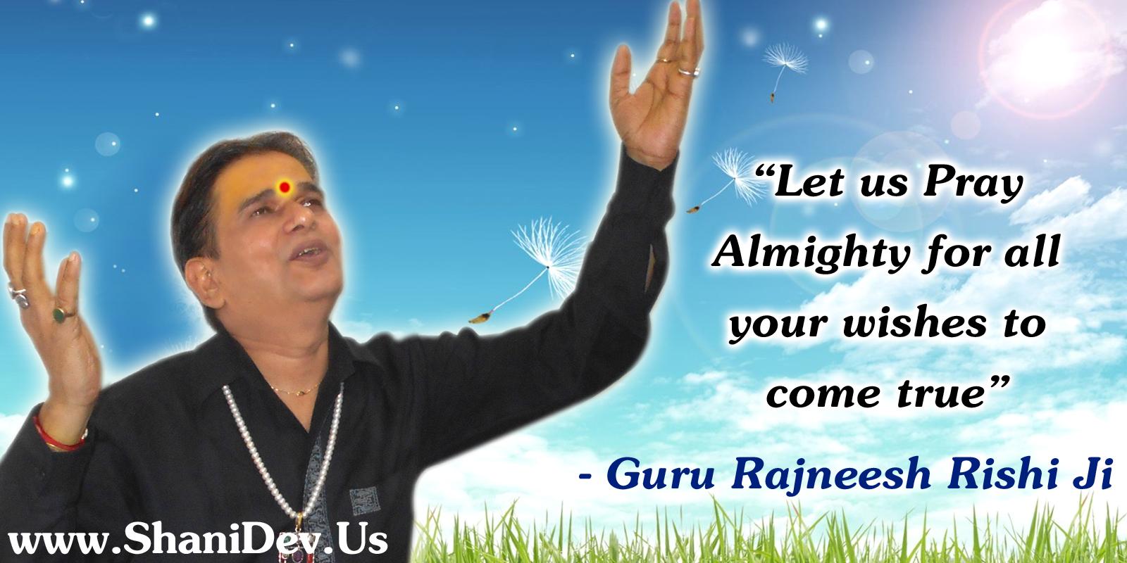 definition of guru shishya relationship trust