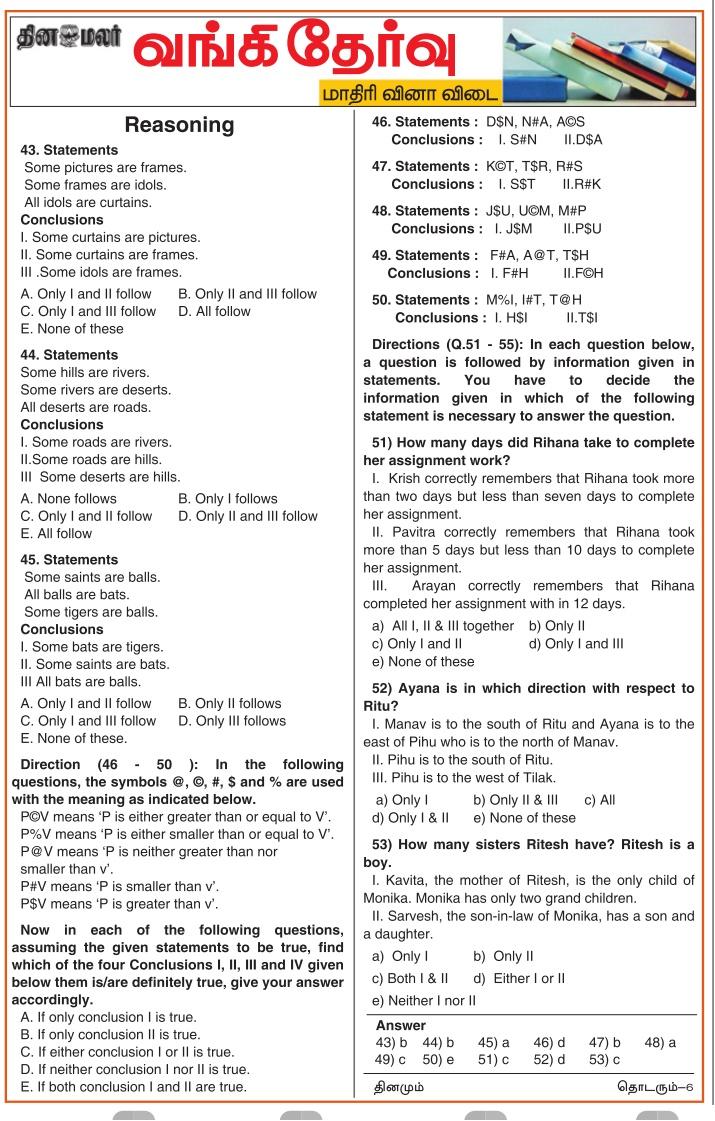 Bank Exam Model Questions Answers: Reasoning - Dinamalar
