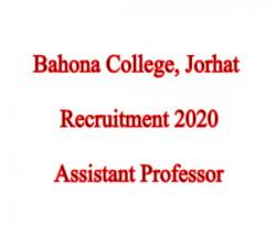 Bahona College, Jorhat Jobs
