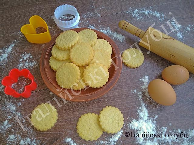 рецепти печива