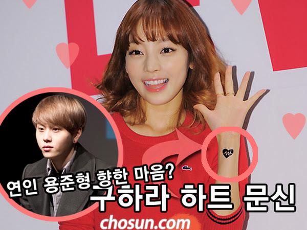 Junhyung and goo hara dating sites