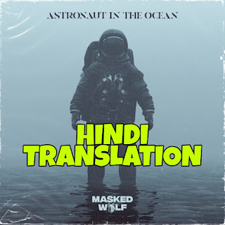 Astronaut in the Ocean Lyrics Meaning/Translation in Hindi - Masked Wolf