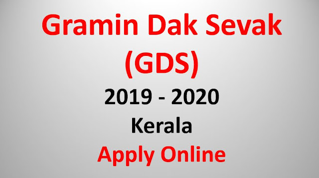 GDS in Post Office 2019 - 2020 : Apply Online