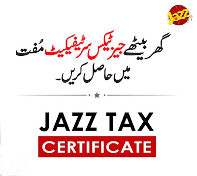 Jazz tax certificate - How to get Jazz withholding tax deduction certificate