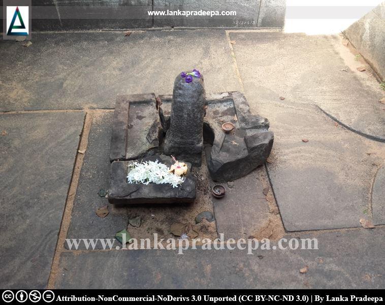 The Siva-linga, Polonnaruwa Siva Devale No. 1