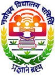 Walk-in-Interview for Librarian of Navodaya Vidyalaya Samiti, Regional Office, Shillong is postponed