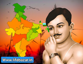 चंद्रशेखर का बायोग्राफी । Chandra Shekhar Azad  biography in Hindi