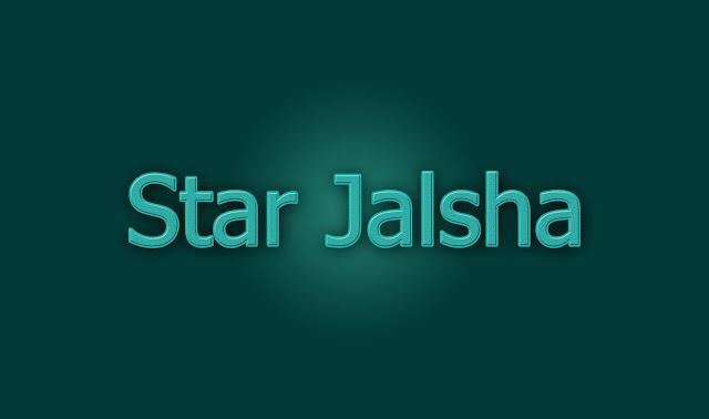 Star Jalsha 20 January 2020 Full Bengalitvserial HD Videos