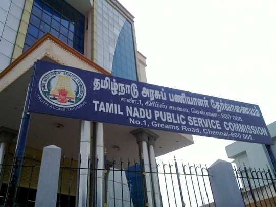 TNPSC Counselling Dates: தமிழ்நாடு அரசுப் பணியாளா் தோ்வாணையம் முக்கிய அறிவிப்பு!