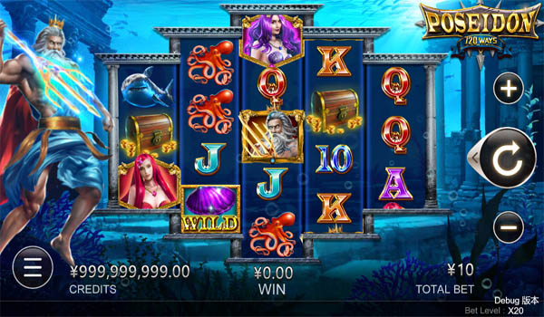 Main Gratis Slot Indonesia - Poseidon CQ9 Gaming