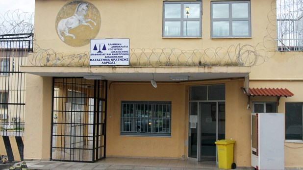 Αγρια δολοφονία κρατουμένου με αυτοσχέδιο μαχαίρι στις φυλακές Λάρισας