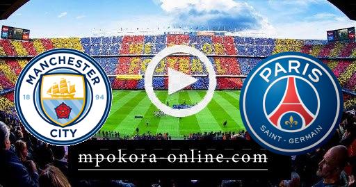 مشاهدة مباراة باريس سان جيرمان ومانشستر سيتي بث مباشر كورة اون لاين 28-04-2021 دوري أبطال أوروبا