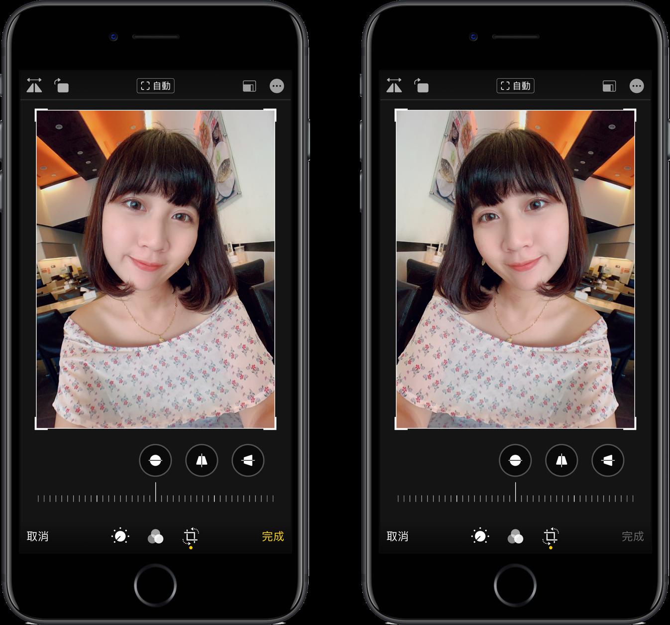 iOS 13 照片編輯