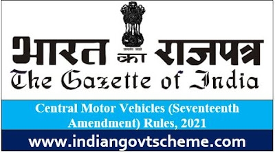 Central Motor Vehicles