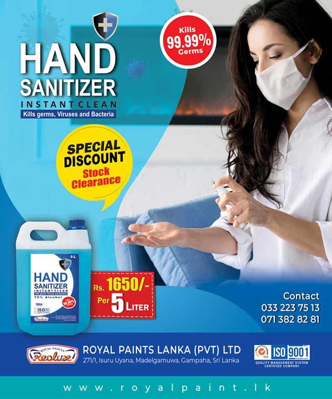 Royal Paints Lanka - Hand Sanitizer 5 Liter pack for the Best Price