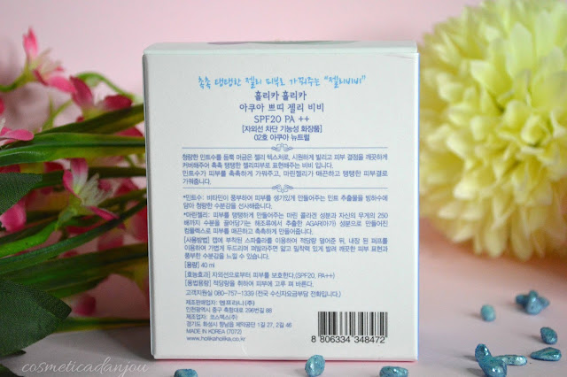 Holika Holika AQUA Petit Jelly BB Cream SPF20 PA++ Review