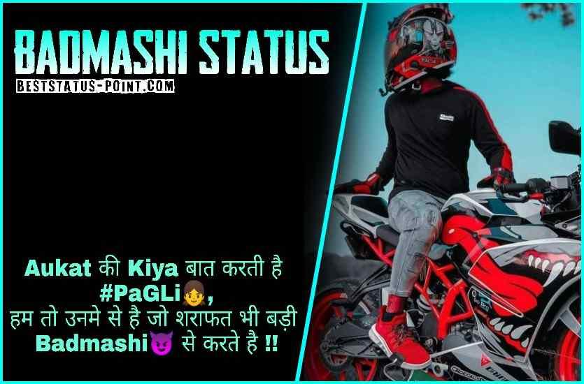 Best_Badmashi_Status