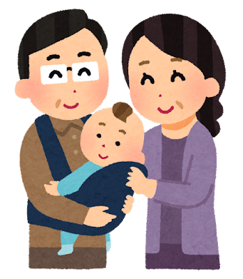 赤ちゃんを抱っこする中年夫婦のイラスト