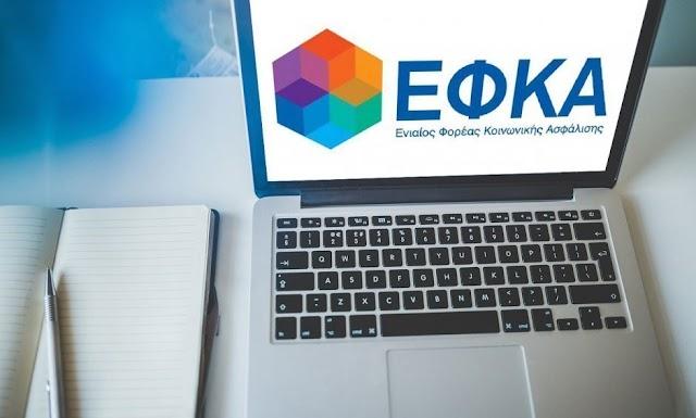 Ο e-ΕΦΚΑ «επιστρατεύει» 20 στελέχη ΕΔ για τη μάχη με τις εκκρεμείς συντάξεις