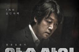 Sinopsis Dark Figure of Crime / Amsusalin (2018) - Film Korea Selatan