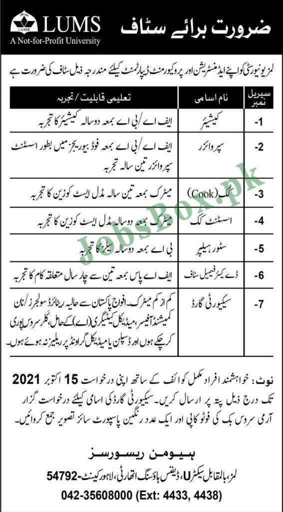 LUMS Lahore University of Management Sciences Jobs 2021 in Pakistan