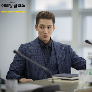 Ahn Bo-Hyun Sebagai Jang Geun Won