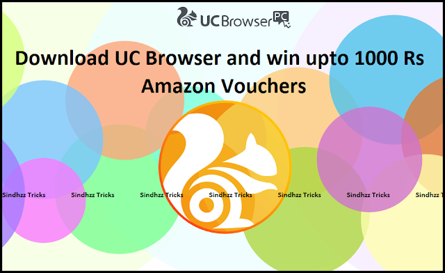 Download UC Browser and Get Free Amazon Voucher