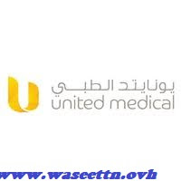 Health Careers | United Medical Center in Dubai