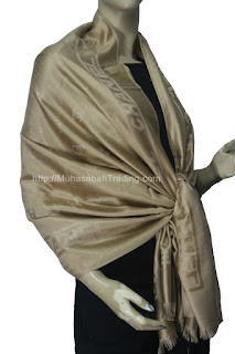 http://muhasabahtrading.com/store/index.php?main_page=product_info&cPath=2_8&products_id=611