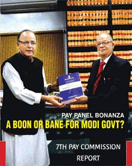 7TH PAY COMMISSION REPORT PAY PANEL