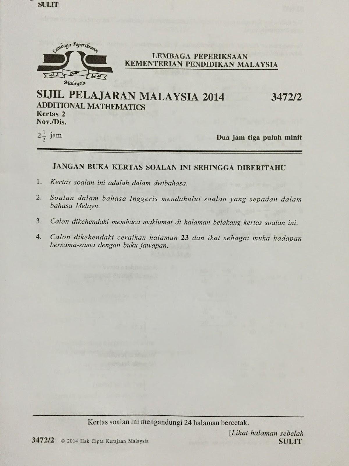 Contoh Soalan Dan Jawapan Ulasan Pt3 - Terengganu z