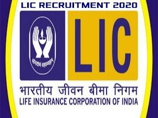 LIC Recruitment 2020 apply online
