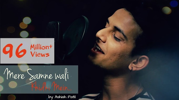MERE SAMNE WALI KHIDKI MEIN LYRICS - ASHISH PATIL