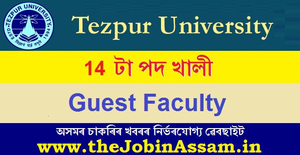 Tezpur University Recruitment 2021
