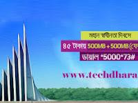 Grameenphone 1000MB internet data at 45 taka offer for 5 days
