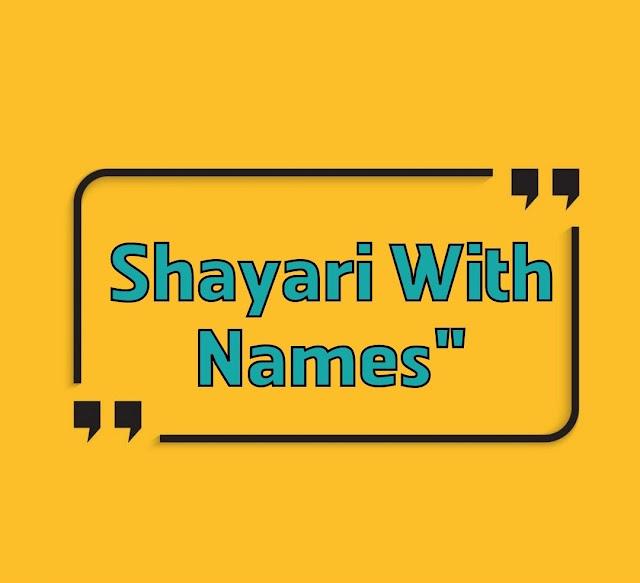 Shayari with names