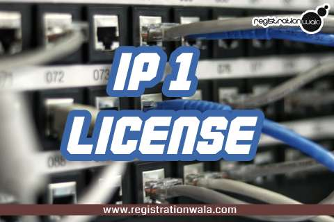 how to apply for IP1 license in india