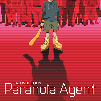 Imagem de divulgação do anime Mousou Dairinin.