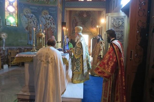 Αρχιερατική Θεία Λειτουργία στον Άγιο Κωνσταντίνο Λοκρίδος