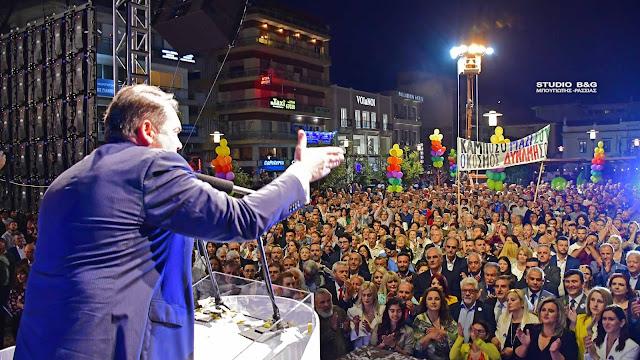 Το Άργος ψήφισε Καμπόσο - Τεράστια συγκέντρωση από τον Δήμαρχο Άργους Μυκηνών
