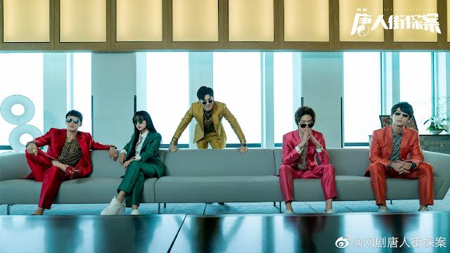 detective chinatown web drama