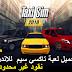 تحميل لعبة 2016 Taxi Sim مهكرة كاملة للاندرويد