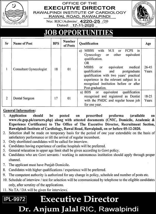 Rawalpindi Institute of Cardiology RIC latest Jobs