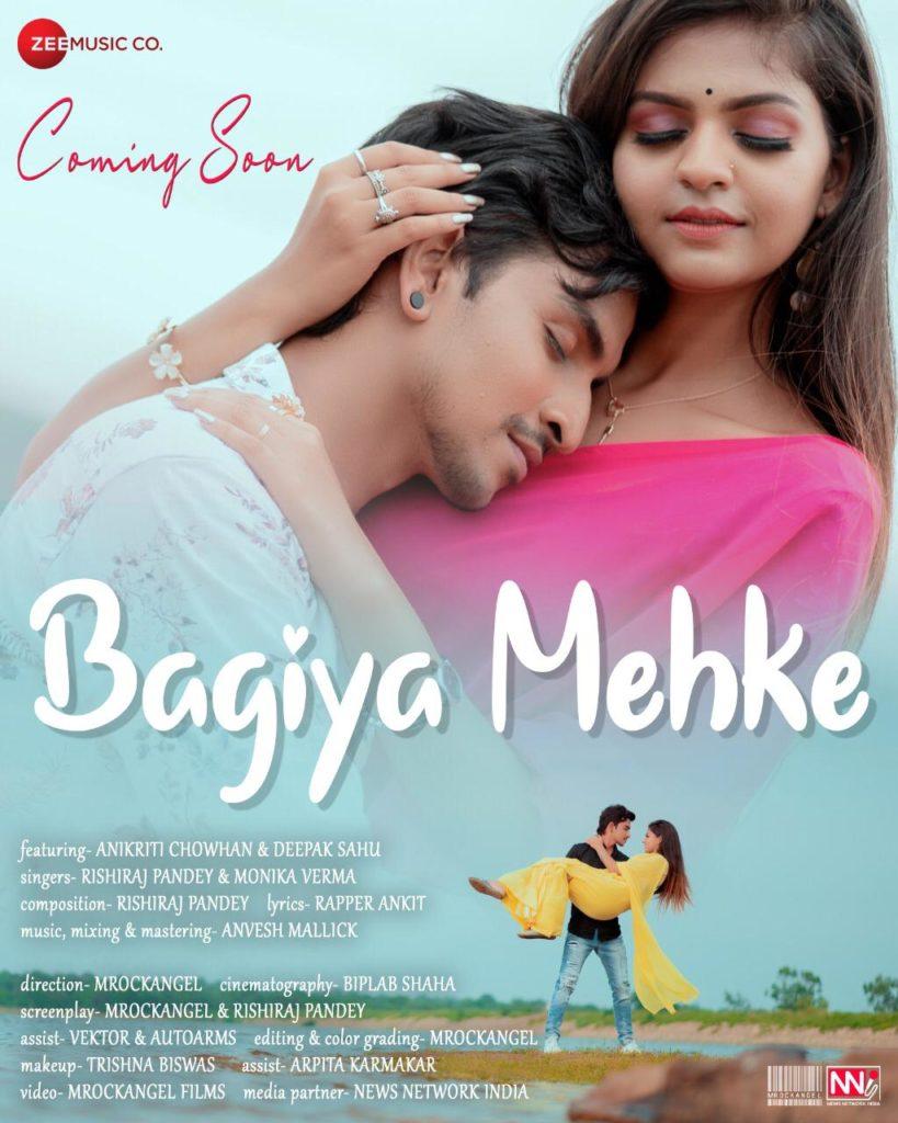 Bagiya mehke lyrics| Anikriti chowhana and deepak sahu | ft. Rishiraj