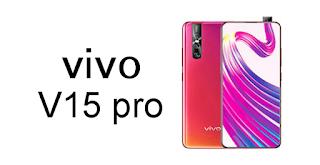 هاتف vivo v15 pro