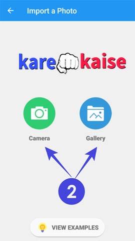 photo-select-kare
