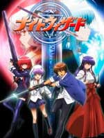 Assistir Night Wizard Online