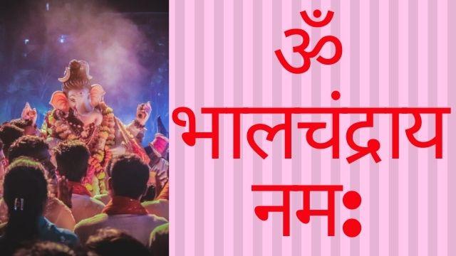 Success-Mantra-In-Marathi