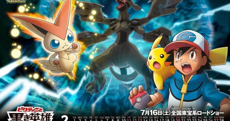 Pokemon black and white episodes in hindi - Top rated pg-13 horror